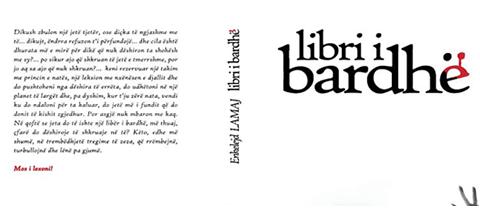 Ne librari